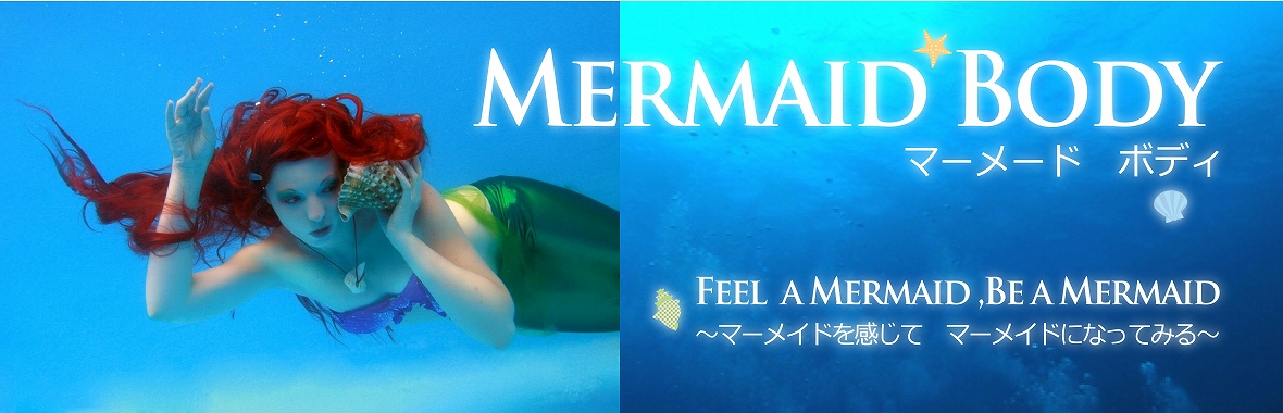 s-Mermaid Body_01