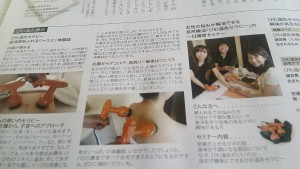 琵琶の温灸セラピーの体験コースをお勧めいたします♪