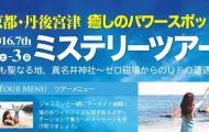 junkanflyer (2)
