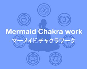 s-300-20170227_Mermaid Chakra work_480_380_01_(OL)