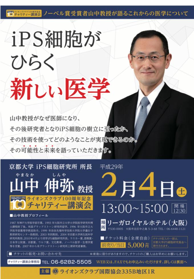 ayamanakasensei_02