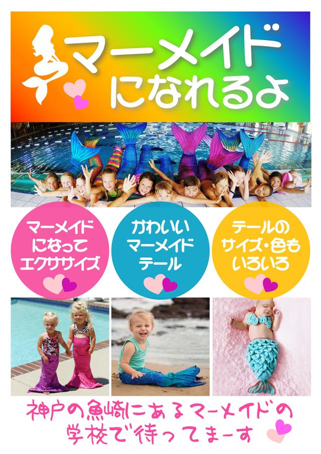 s-640_20180225_kids_09_ol