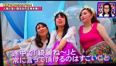 ありがとう〜〜!ー 友達: 奈良 真希、松島 エリア、小柳 友香