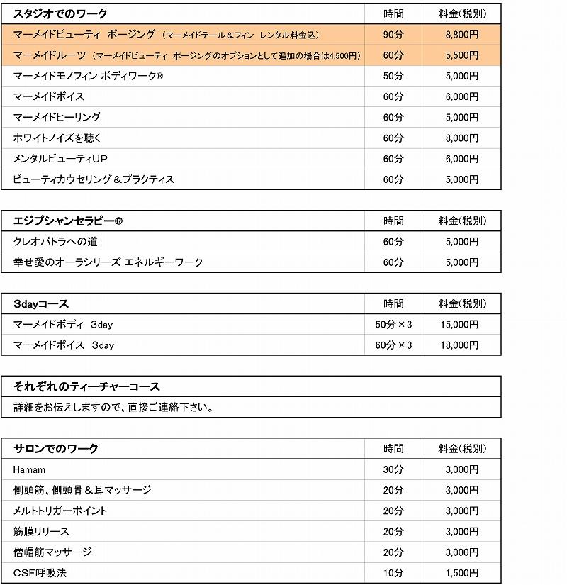 s-メニュー_05_02