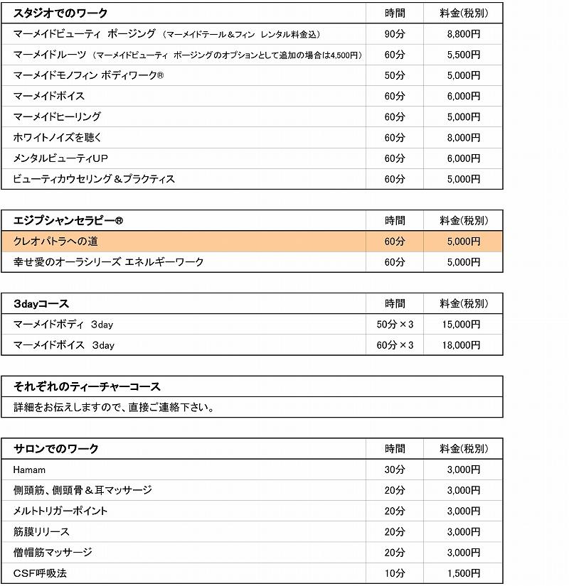 s-メニュー_08_02