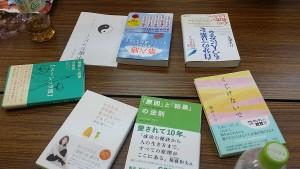 それぞれに渡された本。私は金星グループ。