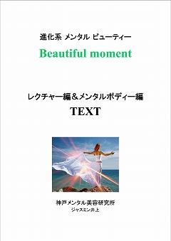 s-テキスト_BM_20160205_01_05_01