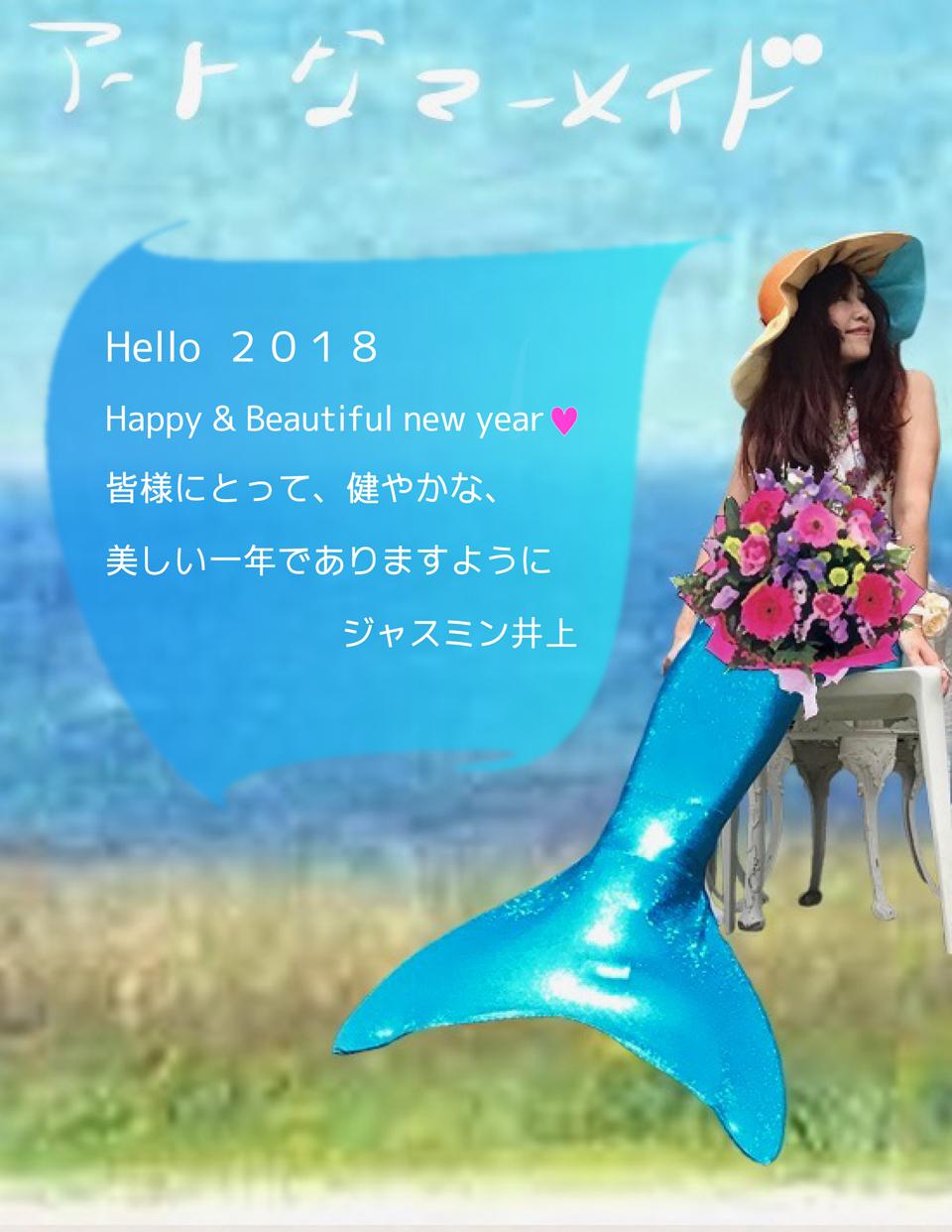 s-960_20180101_アートなマーメイド_05