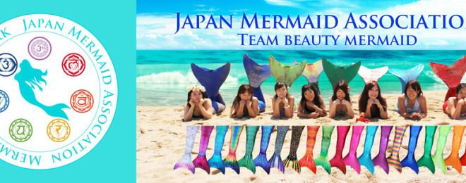 s-960-20170410_Mermaid Tail_208_(OL)