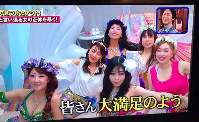 美しい人魚💓ー 友達: 前朋子、奈良 真希、影山 玉実、辻野 早由香、松島 エリア、小柳 友香
