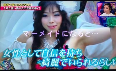 綺麗!ー 友達: 辻野 早由香