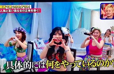 打ち合わせ通り!ー 友達: 前朋子、辻野 早由香、小柳 友香