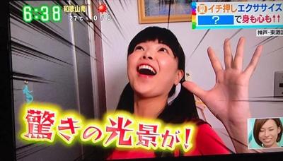 綾羽真矢さん、とっても可愛くて素敵な方でした💕