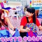 モノフィンをイルカぐらいの柔らかさですねと言われたのは初めてで、 笑いをこらえながらの会話でした 綾羽真矢さんの感性は、素晴らしいです