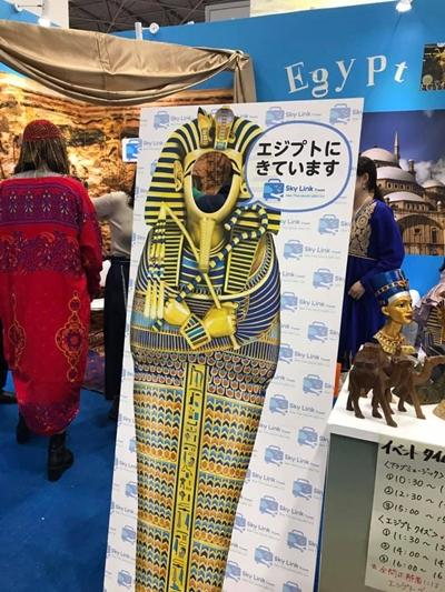エジプトのブースはゴージャスでしたよ!
