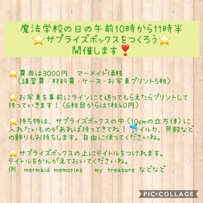 S__25714711_x400