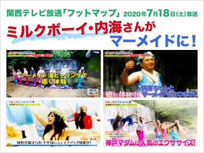 20200718_media_05-05_01