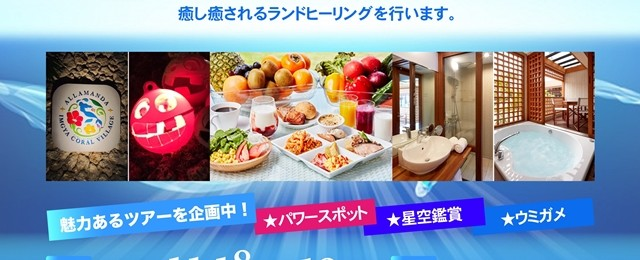 20201018_宮古島_A4T_01-09_x640