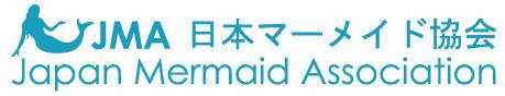 日本マーメイド協会/Japan Mermaid Association